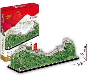 HM Studio 3D Puzzle Čínská zeď 75 dílků