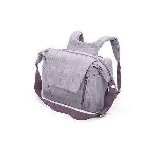 STOKKE Changing bag Brushed Lilac