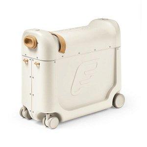 STOKKE kufřík JetKids - BedBox White