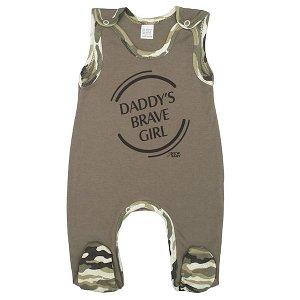 Kojenecké dupačky New Baby Army girl, vel. 92 (18-24m), Zelená