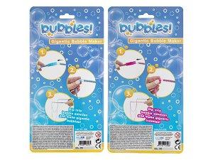 Alltoys Bublinovač - výroba super velkých bublin